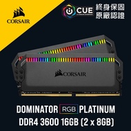 海盜船 CORSAIR 白金統治者 DOMINATOR PLATINUM 16GB DDR4-3600 記憶體