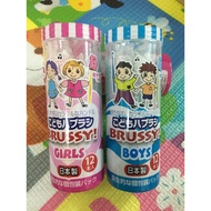 現貨👍 日本製 UFC BRUSSY!兒童牙刷/12入