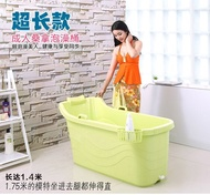 沐浴桶泡澡桶加大號洗澡桶塑料成人浴桶沐浴盆泡澡桶可雙人加長超大號加厚