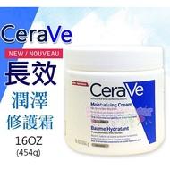 ☆發泡糖 CeraVe 長效潤澤修護霜454g (16oz) 全新正品 公司貨 台南自取/超取
