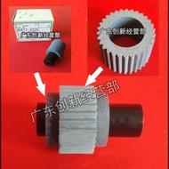 ปรับโฉมบังคับ Ricoh MP7501 7503 6000 6001 6002 6003เป็นลำเลียงป้อนลูกกลิ้งป้อนกระดาษ