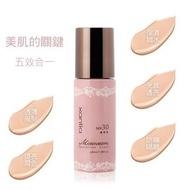 Xantia 桑緹亞 超水感保濕潤膚粉底乳SPF30+++ 30ml(裸色、清透、保養)