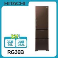 【HITACHI日立】331L變頻三門冰箱RG36B*加碼送未來實驗室氣炸鍋+原廠禮(1/31止)