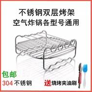 空氣炸鍋配件hd9904雙層烤架適用9646 9641 9220 9232 9621