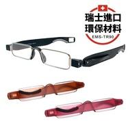 【KEL MODE】瑞士進口 EMS-TR90 360度旋轉式折疊型鏡框-老花眼鏡(三款可挑選)