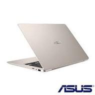 【資展最後下殺】ASUS VivoBook S406UA-0113C8130U 冰柱金