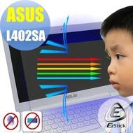 【Ezstick】ASUS L402 L402SA L402N L402NA 防藍光螢幕貼(可選鏡面或霧面)