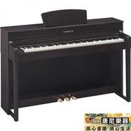 [公司貨免運] YAMAHA CLP-535R 數位鋼琴/電鋼琴(深玫瑰木色)(信用卡6期分期零利率實施中) 唐尼樂器