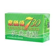 家酪優730自製乳酸菌種1gX16包-盒(優格菌.乳酸菌.優酪乳菌.酸奶菌.優格粉)【新食倉庫】