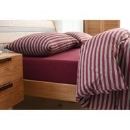 日式新疆天竺棉系列~MUJI無印良品風 純棉簡約紅色中條紋標準/加大雙人床包被套4件組(6尺)~PicHome 挑 家居