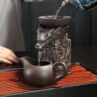 濾茶器 陶瓷懶人茶漏組合祥龍茶葉過濾器茶濾茶具用品配件濾網【美物居家館】