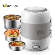Bear Bear multi-function cooking electric lunch box office workers can plug in electric heating insulation lunch box three-layer stainless steel lin