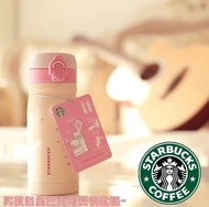 ★Starbucks Insulated Mug ★2014 Starbucks cherry pink stainless steel thermos mug cup valentine craft★7 days fast shiiping