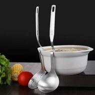 304不鏽鋼可掛式湯勺/漏勺