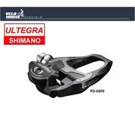 ★FETUM★ SHIMANO ULTEGRA PD-6800公路車碳纖維踏板/卡踏~原廠盒裝[04000504]
