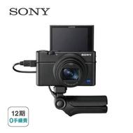 【Sony】數位相機 DSC-RX100M7G
