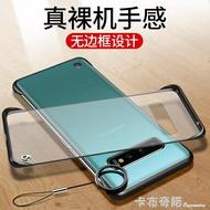 三星S10手機殼超薄note10無邊框透明磨砂三星s10 5g版硅膠硬殼s10
