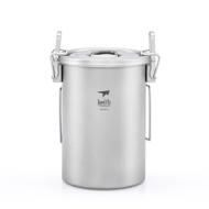 【CampingBar】鎧斯Keith Ti6300 純鈦多功能煮飯器附收納袋