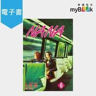 【myBook】NANA 06(電子漫畫)