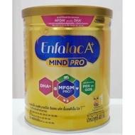 Enfalac A+ Mind Pro โฉมใหม่ เอนฟาแลค เอพลัส สูตร 1 ขนาด 400กรัม  นมผงสำหรับทารก ตั้งแต่แรกเกิดถึง 1 ปี ชนิดจืด