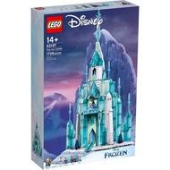 樂高LEGO 迪士尼公主系列 - LT43197 冰雪城堡