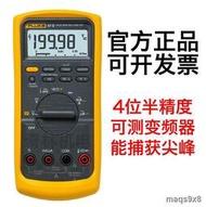 FLUKE福祿克F87V四位半萬用表87V MAX三防IP67真有效值4S店88VKit