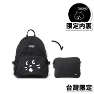 【murmur官方】收納後背包【NYA にゃー 】(可收納、收納袋可當隨身包)