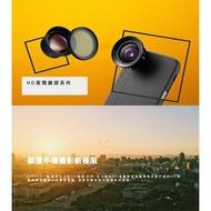 超 手機專廣角鏡頭 bitplay   HD高階廣角鏡頭 (HD Wide Angle Lens) iphone高階鏡頭