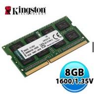Kingston 金士頓 DDR3 1600 8G NB 筆記型電腦 記憶體(低電壓1.35V) KVR16LS11/8