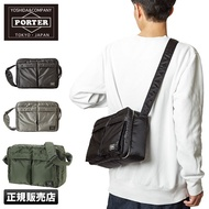 東京 吉田 YOSHIDA PORTER TANKER SHOULDER BAG (L) 斜背包 622-68810