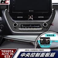 真碳纖維 豐田 TOYATA ALTIS AURIS 12代 carbon 卡夢 中控 貼 冷氣框 碳纖維 汽車百貨