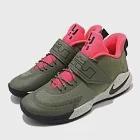 Nike 籃球鞋 Ambassador XII 運動 男鞋 BQ5436-300 26.5cm GREEN/BLACK