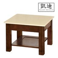 【凱迪家具】F16-78-2 H02胡桃色小茶几(白沙石面) /大雙北市區滿五千元免運費