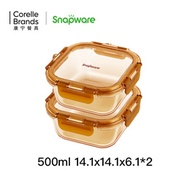 Y1370 US Corning Snapware glass preservation box microwave oven heated lunch box office workersealed