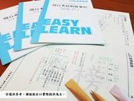 110律師司法官-必勝DVD/雲端/MP3單科