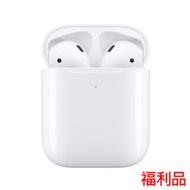 (福利品) Apple AirPods2 搭配無線充電盒