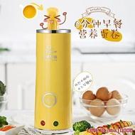 蛋捲機美國台灣美標110V電壓雞蛋杯早餐機煎蛋器蛋包腸脆皮家用迷你捲
