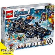 樂高LEGO SUPER HEROES 復仇者 空天母艦 Avengers Helicarrier 玩具e哥 76153