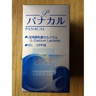 (現貨不用等) 日本原裝進口 妮芙露 HC 16  L型發酵乳酸鈣