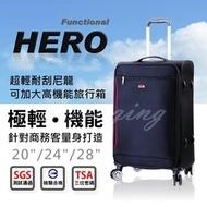 ◤包包工廠◢輕量化 商務旅行箱 20吋 行李箱 加大容量 登機箱 拉桿箱 旅行箱 商務箱 #1069
