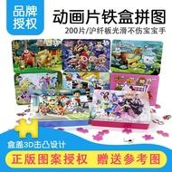 拼圖 立體拼圖 益智拼圖 木質拼圖 兒童早教玩具 卡通動物 200片鐵盒拼圖木質兒童寶寶益智力男女孩積木玩具六一節禮物6