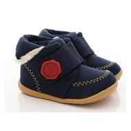 日本 MOONSTAR 頂級童鞋 2E高機能HI系列短靴款-深藍(12.5-14.5cm)