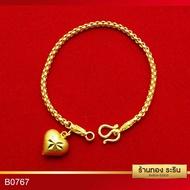 ร้านไทย ส่งฟรี -รุ่น-B0767-สร้อยข้อมือทอง-ลายกล่อง-ขนาด-2-สลึง*7 นิ้ว*ราคาต่อ 1 ชิ้น*เก็บเงินปลายทาง