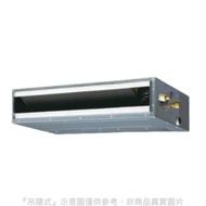 Panasonic國際牌變頻冷暖吊隱式分離式冷氣4坪CS-J28BDA2/CU-PX28FHA2《來店LG加碼第3件現折88折+12期0利率》