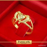 Raringold - รุ่น R0076 แหวนทอง หุ้มทอง ลายโลมาคู่ หัวใจ นน. 1 สลึง แหวนผู้หญิง แหวนแต่งงาน แหวนแฟชั่นหญิง แหวนทองไม่ลอก