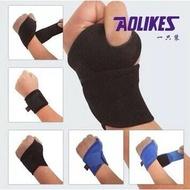 AOLIKES 黑色款 可調式 高透氣 護掌 運動護腕 手腕束帶 加壓纏繞護腕 舉重 纏繞護腕