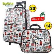 BagsMarket Luggage Set 20/14 นิ้ว Wheal กระเป๋าเดินทางล้อลาก ระบบรหัสล๊อค เซ็ทคู่ Hello London