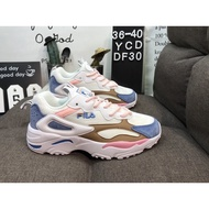 FILA Fila Ray Tracer pink and white retro casual Joker trend Torre shoes casual shoes