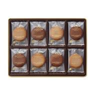 GODIVA 牛奶/黑巧克力餅乾禮盒 32片裝 3462528