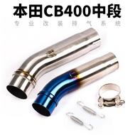 轟隆排氣管@@機車跑車改裝CB400不銹鋼中段 CB400改裝不銹鋼中段排氣管 彎管
